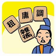 【居住用財産の3,000万円控除と住宅ローンは同時に使えません】~住み替え予定の方は気を付けて下さい~