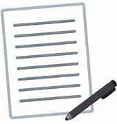 【媒介契約】~一般媒介契約でも書面を交わさなければなりません~