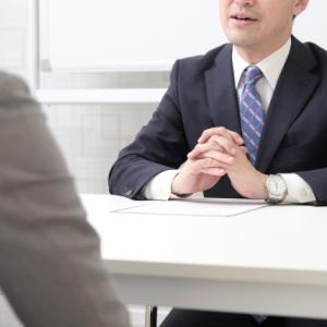 【面接官目線】面接でよく聞かれる質問の答え方【解答と解説付き】