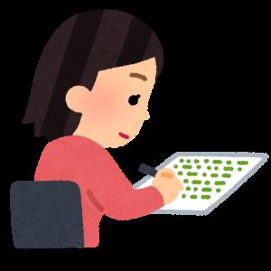 【綺麗なノートのまとめ方】まとめて、ついでに成績アップ!