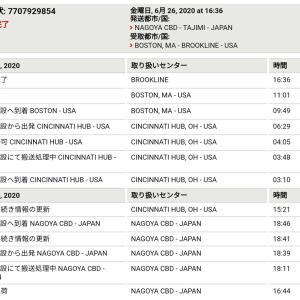 『RICHO GR2』を日本のAmazonから中古で買った。~DHLの速さは爆速でたまげた~