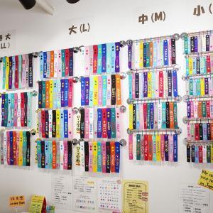 【オンリーワン!】成田山参道にある『my tag(マイタグ)』で自分だけのオリジナルネームタグが作れちゃう!【成田お店探訪】