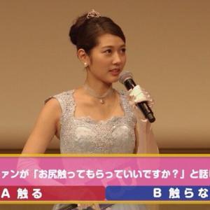 谷本安美「もう20歳なのでね、、研修生の子を触ってしまうと色々問題が起きちゃいますから。。ww」