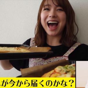 石田亜佑美 【石田家のパン作り】の様子を大公開!(横山玲奈コメンタリーあり!)