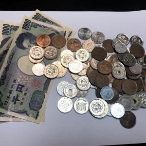 【○○円貯まるルール】小銭貯金は半年でいくら貯まるのか【金額公開】