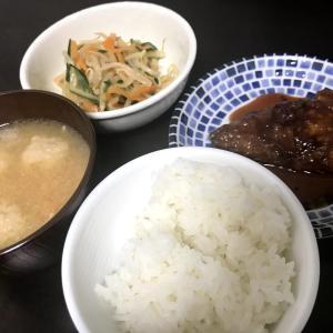 【目標1人1食300円】今日の夕飯何食べますか?②【簡単・節約・時短・動画付】