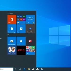 2020.06 Panasonic Let's note CF-N9のSSDを初期化して、Windows10とLinux Mint 20 Ulyanaをインストールする