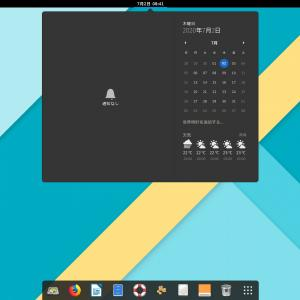 2020.07 Avouch Linux (Gnome + Xfce4) 0.1.1を、 dell OPTIPLEX 3010 で日本語起動