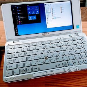 2020.07 古い低スペックパソコンのSONY VAIO TypePにWindows10とLinuxを入れる