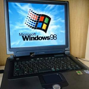 Pentium4 Northwood を搭載したDeskBook B165VE AopenでLinux