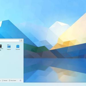 2021.06 KDE neon 20210614を、Core i3 3220 搭載のdell OPTIPLEX 3010 で日本語起動