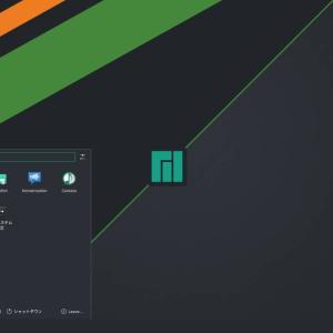 2021.06 Manjaro Linux KDE 21.0.7を、Core2Duo E7400搭載のFM-V DESKPOWER CE/B40に日本語インストール