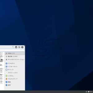 2021.06 軽量なSparkyLinux 2021.06 Xfceを、Pentium4 630 Prescott搭載の自作機に日本語インストール
