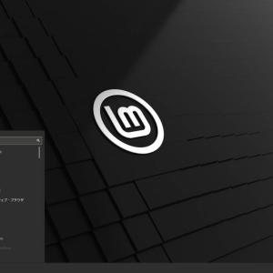 2021.07 世界中で大人気の最新版 Linux Mint 20.2 Umaを、Core2Duo E7400搭載のFMV DESKPOWER CE/B40にインストール