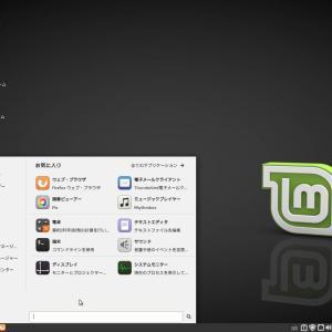 2021.07 ちょっと気になる小粋なやつ Linux Mint 20.2 Uma MATEを、Core2Duo E4300搭載のFMV-DESKPOWER CE50W7に日本語インストール