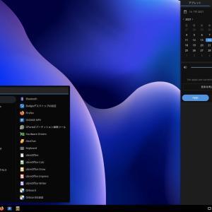 2021.07 デスクトップ特化LinuxのSolus 4.3 Budgieを、Core2Duo E4300搭載のFMV-DESKPOWER CE50W7に日本語インストール
