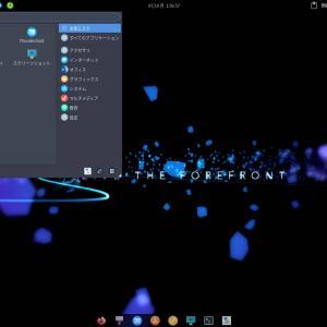 2021.07 日本製のAlter Linux 正式リリース!Core2Duo E4300搭載のFMV DESKPOWER CE50W7に日本語起動インストール