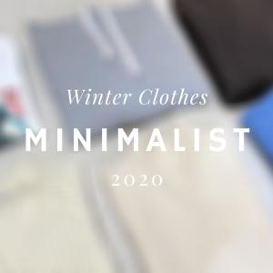 【女性ミニマリスト】2020年の冬服は全16着【30代主婦編】