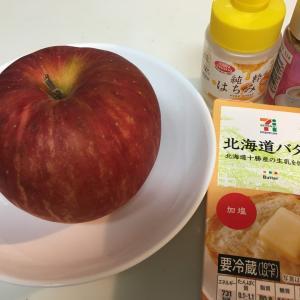 焼きリンゴが美味いのだよ