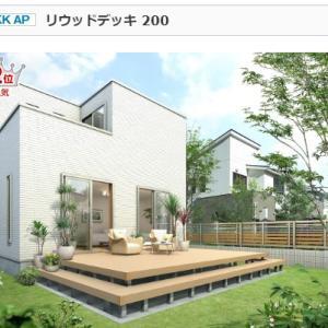 【建売住宅】外構プラン:ウッドデッキとストックヤード