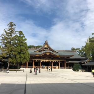 【新居への引っ越しに向けて】八方除けで寒川神社へ