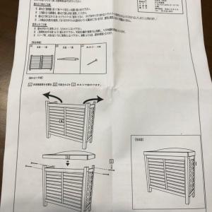 【外構いじり①】室外機カバーと縁側?