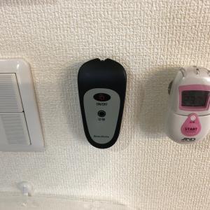 リモコンや体温計は磁石収納が便利!