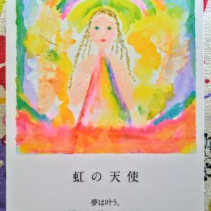 日本一わかりやすいオラクルカード(私ランキング的に)
