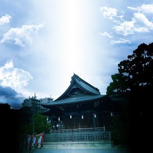 神社レビューとか天照気功瞑想とか