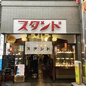 京極スタンド -老舗大衆食堂で昼酒を嗜む-