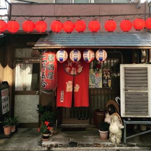 居酒屋二升五合 -京都駅近く、住宅地の中の大衆酒場-