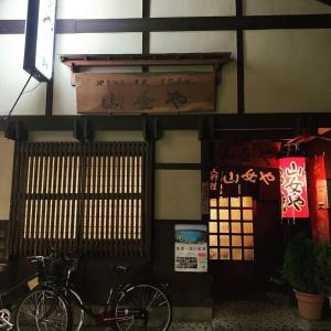 素人料理山女や -松本の緑町通りに輝く赤提灯-