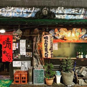 晴れたり曇ったり -ボリューム満点、博多の海鮮居酒屋-