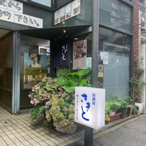 居酒屋さきと -福岡、博多の鉄板銘酒酒場-