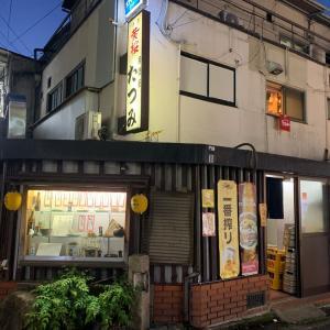 居酒屋たつみ -京都の立飲みの草分け-