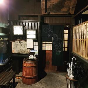 樽平 -女将さん母娘が切り盛りする飛騨高山屈指の名酒場-