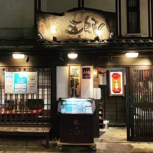 居酒屋五郎八 -金沢の郷土料理が気軽に楽しめるお店-