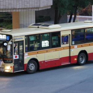 神奈川中央交通 お194
