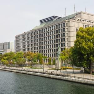 【大阪市】特別定額給付金の入金がまだの方に朗報!市役所HPで振込日を確認する方法があるよ!
