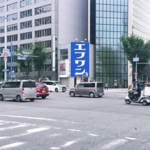 エフワン東梅田店さんが閉店してた。跡地にはジャンボ酒場 西天満店さんが10/1オープン!
