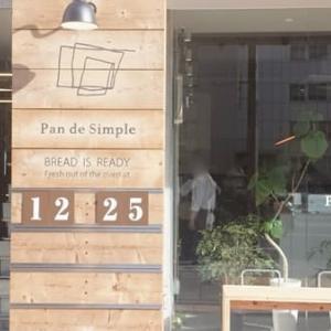 天三に「パンデシンプル オオサカ」がオープン!無添加食パンの専門店!