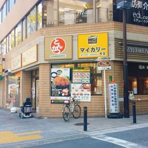 1号線沿いの「松のや」がリニューアル!「マイカリー食堂 南森町店」と併設になったよ。