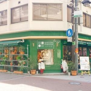 台湾朝食専門店「wannna mannna(ワナマナ)」、満を持して4月7日オープン!