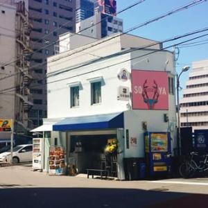 西天満に複数店舗「ワイルドサイドキッチンSO-YA・8710.LOVE・万年珈琲」がオープン!