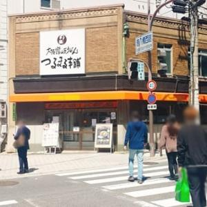 桜ノ宮に「サバ6製麺所 源八橋店」がオープン!