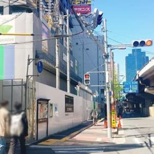 東梅田にホテル ヴィラフォンテーヌと高級マンション ラ・トゥールができるみたい。2022年春開業予定!