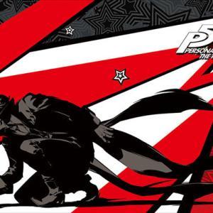 【サプライ】「ペルソナ5 ザ・ロイヤル」から『ジョーカー』ラバーマットPart.2が登場 2020年7月発売 予約開始