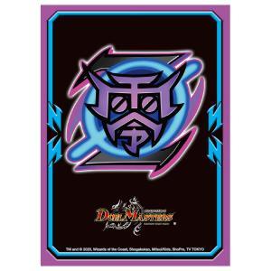 【サプライ】DXカードプロテクト『チーム零』『暴拳王国』『月光王国』『美句麗王国』が登場 2020年9月発売