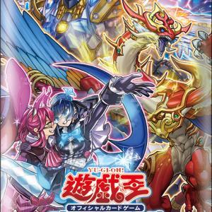 【遊戯王OCG】『絶火の竜神ヴァフラム』『聖魔の大賢者エンディミオン』など「デッキビルドパック ジェネシス・インパクターズ」に収録される「マギストス」関連カード11種が公開
