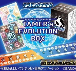 【サプライ】「デジモンカードゲーム」からサプライとカードがセットになった『TAMER'S EVOLUTION BOX』が登場 2021年1月発売 プレバン限定